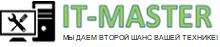 Ремонт компьютеров и ноутбуков в Пушкино